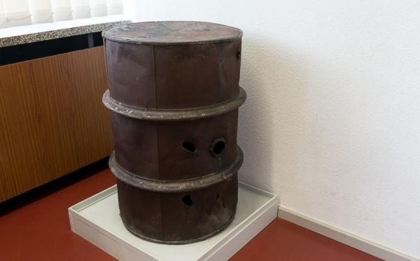 Музей шпионской техники