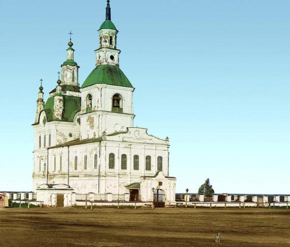 Редчайшие цветные фотографии Российской Империи начала ХХ века
