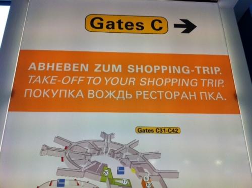 Фатальные ошибки перевода