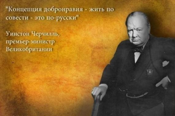 Великие про Россию