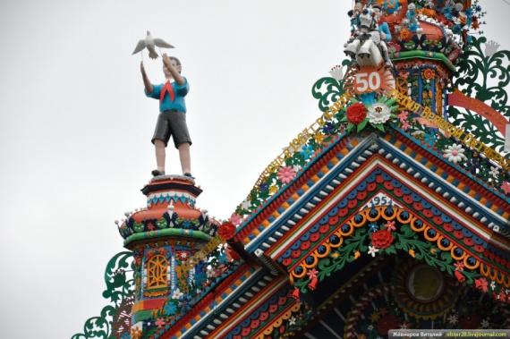 Уральский теремок - дом кузнеца Кириллова